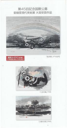 スキャン0002~1.JPG