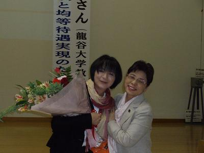 佐藤昌子さんと1~1.JPG