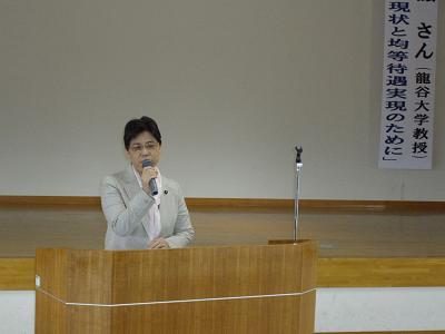 佐藤昌子さんと3~1.JPG