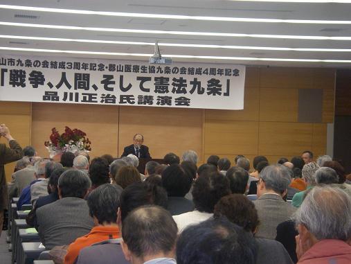 品川さん講演会081115~2.JPG