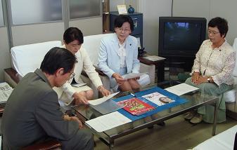 教育長へ申し入れ080826~1.JPG