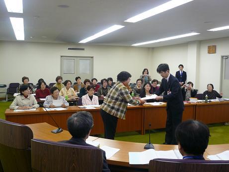 母連県交渉081126~1.JPG