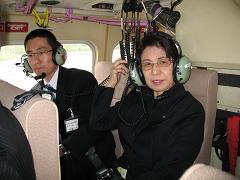 防災ヘリ機内090514~1.JPG