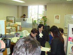 青年雇用控室で受ける081209~1.JPG