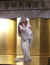 090109妖艶な舞~1.JPG