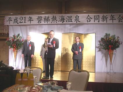 090109熱海新年会①~1.JPG