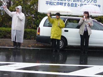 091026岩淵友さんと街宣~1.JPG