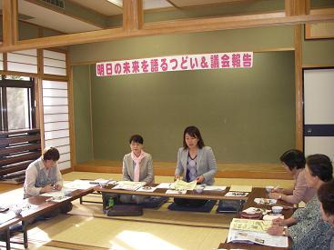 091128女性のつどい岩渕さんと~1.JPG