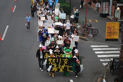 2008青年大集会081005.jpg