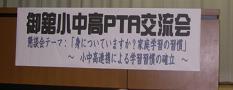 IMGP4016~1.JPG