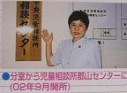 kap0209-kasiyo.JPG