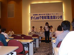 kap060521-shinpo.JPG