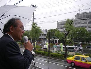 kap060609-kouriyama.JPG