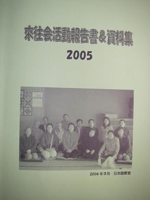 kap060825-book.JPG