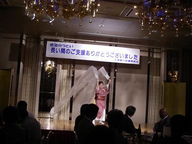 kap060903-daitou-2.JPG