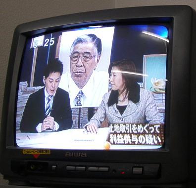 kap061023-tv.JPG