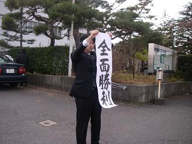 kap061219-hanketu.JPG