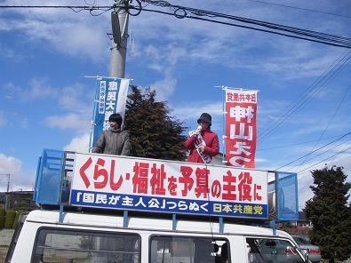 kap070320-iwasaki.JPG