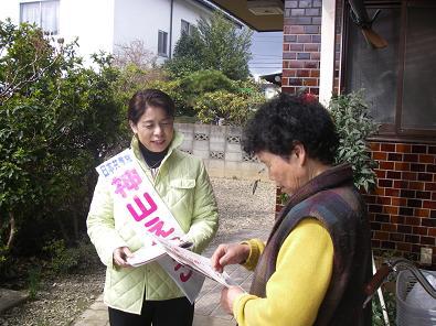 kap070328-shiji.JPG