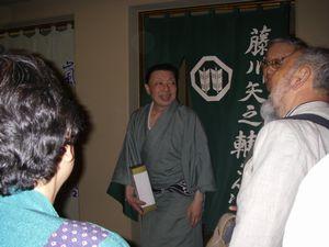 kap070520-fujikawa.jpg