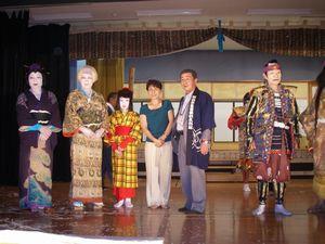 kap070916-kabuki-end.jpg