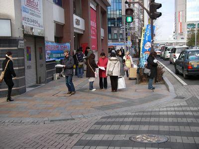 kap080105-kyoudou.jpg