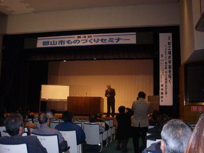 kap080213-aoki.jpg