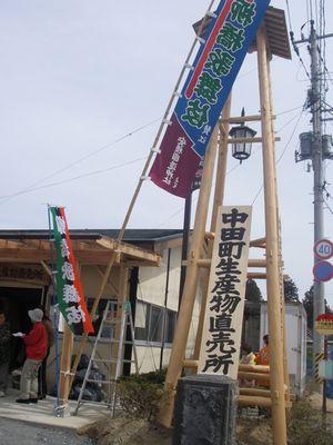 kap080323-nakata-meji.jpg