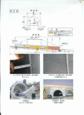 kap080430-torahi.jpg