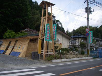 kap080606-nakata.jpg