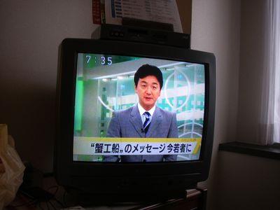 kap080629-tv1.jpg