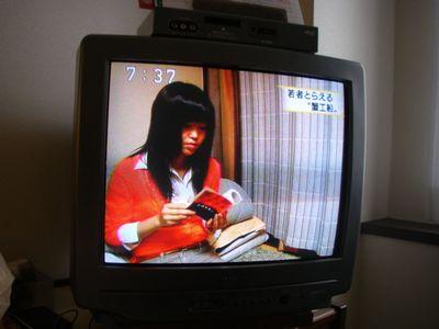 kap080629-tv2.jpg