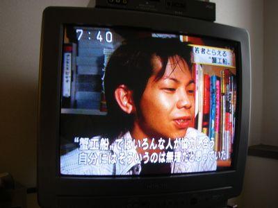kap080629-tv3.jpg