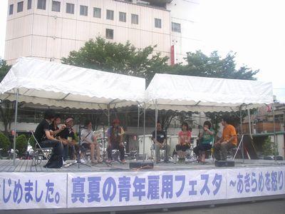 kap080727-sei-festa.jpg