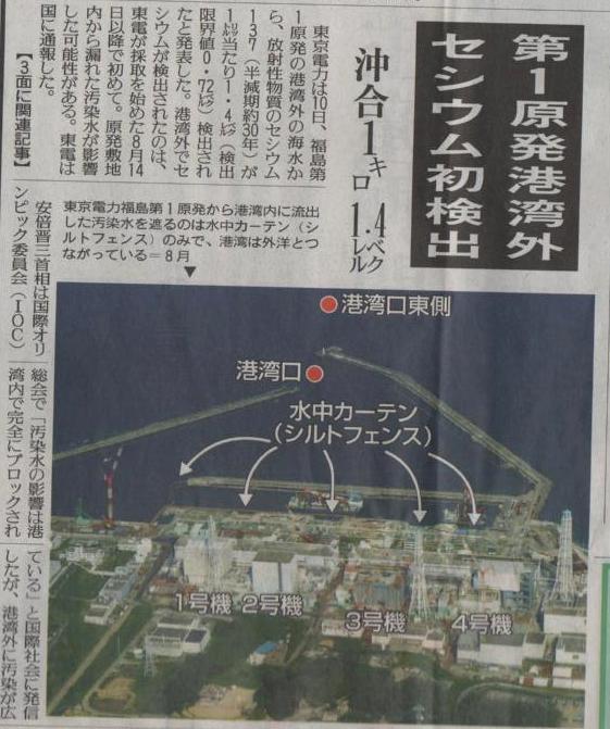 神山ファイル 001