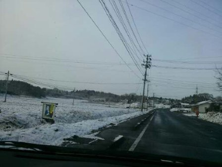 神山ファイル 141